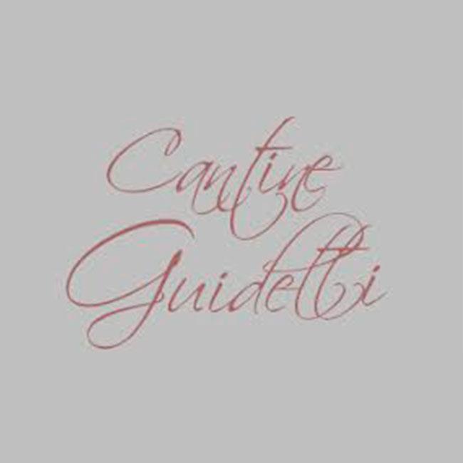 logo-cantine-guidetti